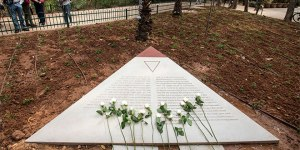 El extraño monumento de Israel