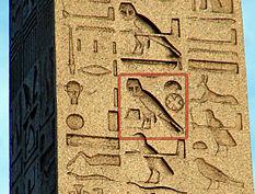 233px-Kmt_obelisk