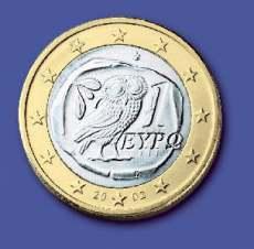 Actual moneda de euro griega
